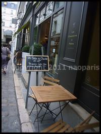【街角のチョコレート】UN DIMANCHE A PARIS - フランス美食村
