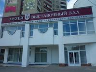 初博物館 - (元)ロシア専業主婦 日記