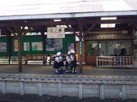 小ネタ メネフネ   in 鎌倉  2011 夏 - Hawaiian LomiLomi  ハワイのおうち 華(レフア)邸