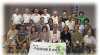 韓国・市民平和通信使 - スミヤキスト通信ブログ版