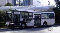 模型化されたバス - Active All Area