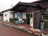 若桜鉄道の駅舎1 - 近代建築Watch