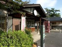 若桜鉄道若桜駅 - 近代建築Watch