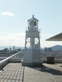 神戸メリケンパークオリエンタルホテル灯台と食事処石庭でのお抹茶セットon2011-10-31 - 散策とグルメの記録