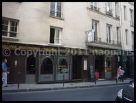 【街角のレストラン】Le Mechoui du Prince Paris - フランス美食村