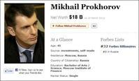 ロシア3位の大富豪ミハイル・プロホロフ - (元)ロシア専業主婦 日記
