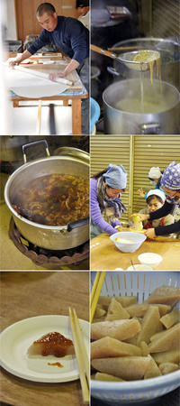 味噌作りワークショップ〜ランチ&お土産 - きままなクラウディア
