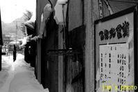 どうして中心街が駅前なのか(5) - I shall be released