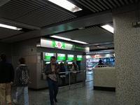 地下鉄構内のATM - 香港貧乏旅日記 時々レスリー・チャン