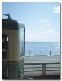 #2397電車と海 - at the port