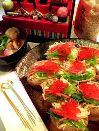 ふんわりやわらかお雛祭り - Miwaの優しく楽しく☆
