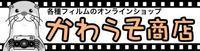 ◇月1会活動報告#194【12月テーマ優勝者】 - ネコニ☆マタタビ