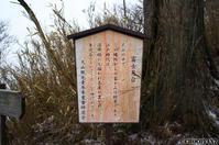 大山 その⑥2012年2月26日(日) - 光の贈りもの