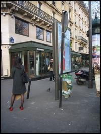 【マクド情報】 - フランス美食村