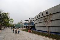 京都の新名所京都水族館へ - ハッピー・トラベルデイズ