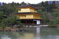 金閣寺2012-05-01更新 - 夕陽に魅せられて・・・