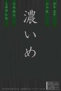 ゴールデンウィーク休廊のお知らせ - MAKII MASARU FINE ARTS マキイマサルファインアーツ