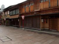 #214金沢の茶屋街(kkaiさんが歩いた金沢の街番外編その④) - 想い出Camera Ⅳ
