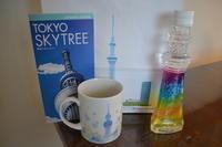 お先に  TOKYOSKYTREE - 楽しいことさがし
