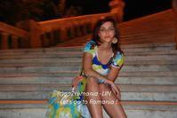 面白・おかしいルーマニア語@Exciteコネタ!*続き『不実な美女か、貞潔な醜女か』 - ルーマニアへ行こう! Let's go to Romania !