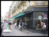 【Starbucksスタバ】ヨーロッパで苦戦するスタバ(PARIS) - フランス美食村