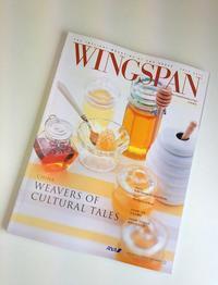 全日空機内誌『WINGSPAN』7月号 - トビイ ルツのTraveling Mind