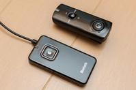 Bluetooth日記 - ヒゲのFF日記