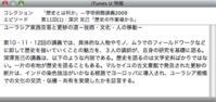 ディアスポラ - あるiBook G4ユーザによるブログ