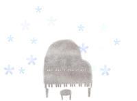懐かしいつながり - 加藤ピアノ教室(鳥取県倉吉市伊木)~教室とピアノ教師の日々
