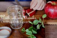 NEW!!Espoir3n出版「失敗ない自家製酵母パン」 - 自家製天然酵母パン教室料理教室Espoir3nさいたま市大宮