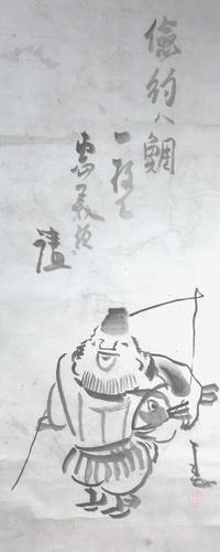 仙厓の禅画 - ≫自★遊☆猫★道≪