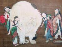 神聖な白象 - ≫自★遊☆猫★道≪