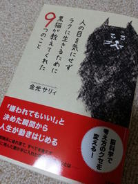 2013年の年末年始に読んだ本です。 - TRIZコンサルの「発明」的日常閑話