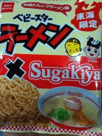 寿がきや食品×おやつカンパニー - Mt.Blue Rice Shop。