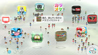 Wii U版ドラクエ10日記 - ヒゲのFF日記