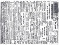 憲法便り#2393:【再録】憲法便り#2001: 憲法第九十九条違反の「改憲発言」を続ける 安倍首相暴走の起点は、石原慎太郎議員との共同謀議、密談であった! - 岩田行雄の憲法便り・日刊憲法新聞