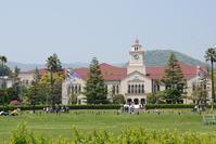 魅力ある学校・大学とコラボした観光事業・・・西宮市での可能性 - 藤田八束の日記