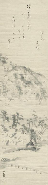 嵐山かな(芦雪) - ≫自★遊☆猫★道≪