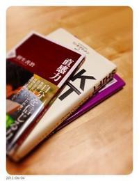 並行読み、今の3冊 - 愛する暮らし。