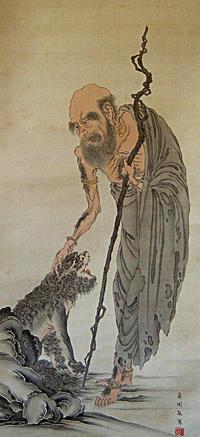 獅子の仏画(道周) - ≫自  遊☆猫  道≪