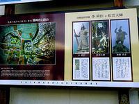 熊本日韓友好紳士録 THE BEST - 前田画楽堂本舗