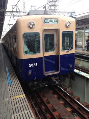 阪神電車 - 花ちょう風月