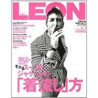 LEON 10月号モテるオヤジはホテルがネタ元 - ハッピー・トラベルデイズ