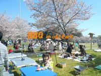「クワガタ採集好き集まれ~!お疲れさんBBQ in 小戸公園」 - くわがた散歩道