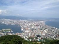 函館山 - 函館望郷ブログ Life is a Journey!