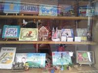 海辺の絵本屋 - foggyな読書