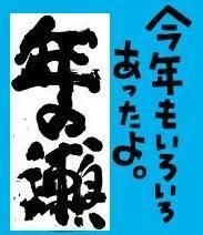 <2013年師走>年の瀬は「秩父」三昧・・!(黒山三滝・紅葉ハイク&秩父夜祭り) - ローリングウエスト(^-^)>♪逍遥日記