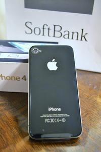 ~iPhone4~に機種変しました - 楽しいことさがし