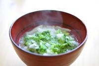 疲れた胃腸にやさしい「七草粥」 - Marikoの家ごはん