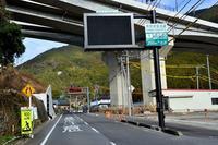 観光という名の夢13最後のインフラ整備自動車道 - LUZの熊野古道案内
